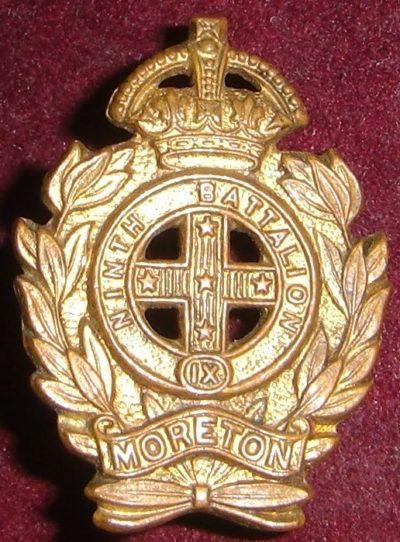 Знак на шляпу военнослужащих 9-го пехотного батальона.