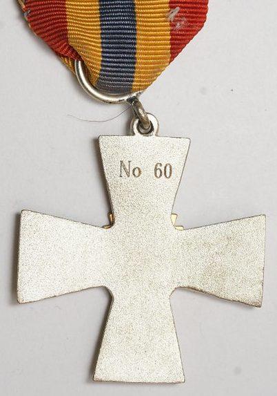 Аверс и реверс крест ветеранов Итальянской армии.