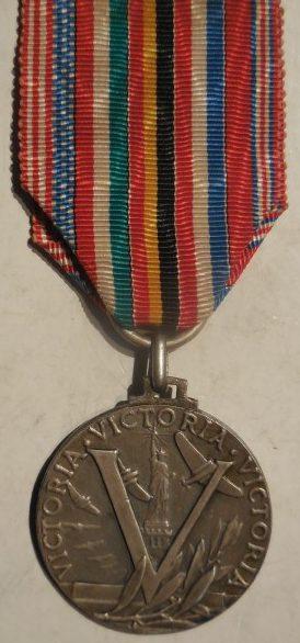 Аверс и реверс медали в память о победе над национал-фашизмом в 1945 г.