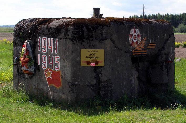 д. Пижма Гатчинского р-на. Мемориал «ДОТ Карпова».