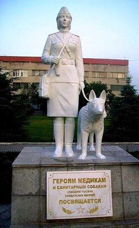 Памятник героям-медикам и санитарным собакам. Ессентуки. Россия.