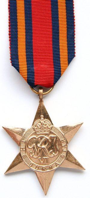Медаль «Звезда Бирмы».