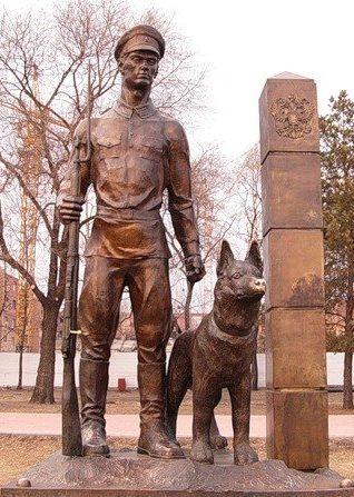 Памятник пограничникам. Благовещенск. Россия.