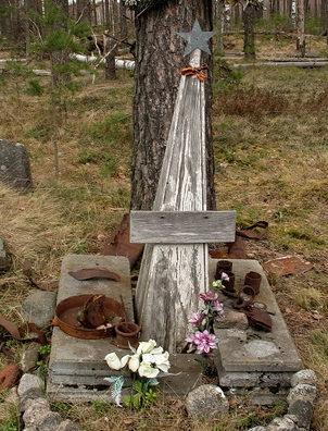 п. Зверево Выборгского р-на. Братская могила советских воинов, погибших в Зимней войне.