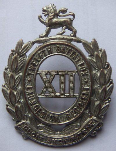 Знак на шляпу военнослужащих 12-го пехотного батальона.