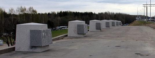 Общий вид памятника «Первые 7 дней операции «Искра».