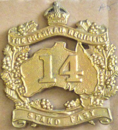 Знак на шляпу военнослужащих 14-го пехотного батальона.