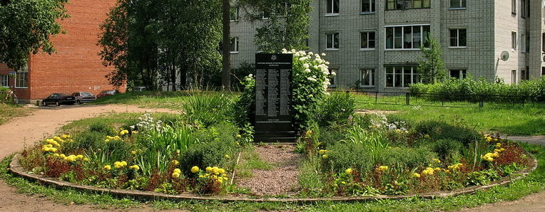 п. Ильичево Выборгского р-на. Памятная стела в честь погибших земляков.