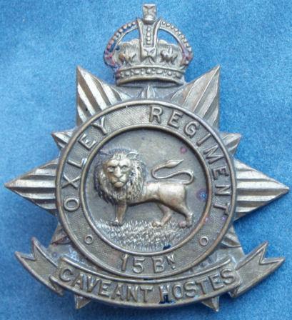 Знак на шляпу военнослужащих 15-го пехотного батальона.