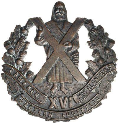 Знак на шляпу военнослужащих 16-го пехотного батальона.