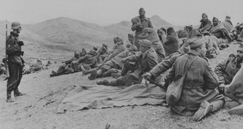 Военнопленные греки. Апрель, 1941 г.