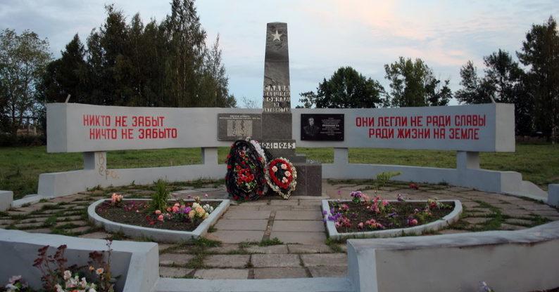 д. Пудомяги Гатчинского р-на. Братская могила, в которой похоронено 16 советских воинов и активистов.