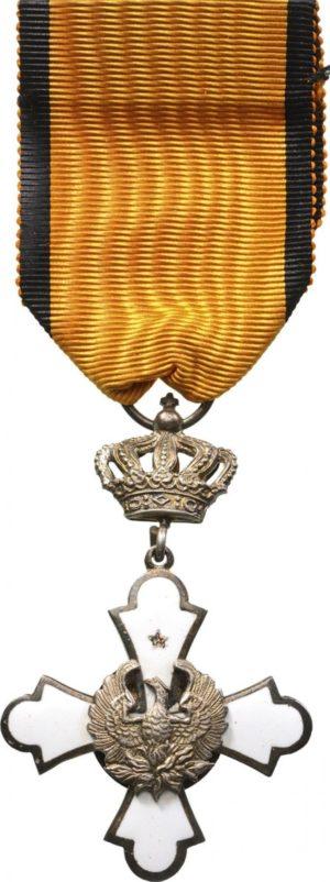 Аверс и реверс Рыцарского серебряного креста ордена Феникса.