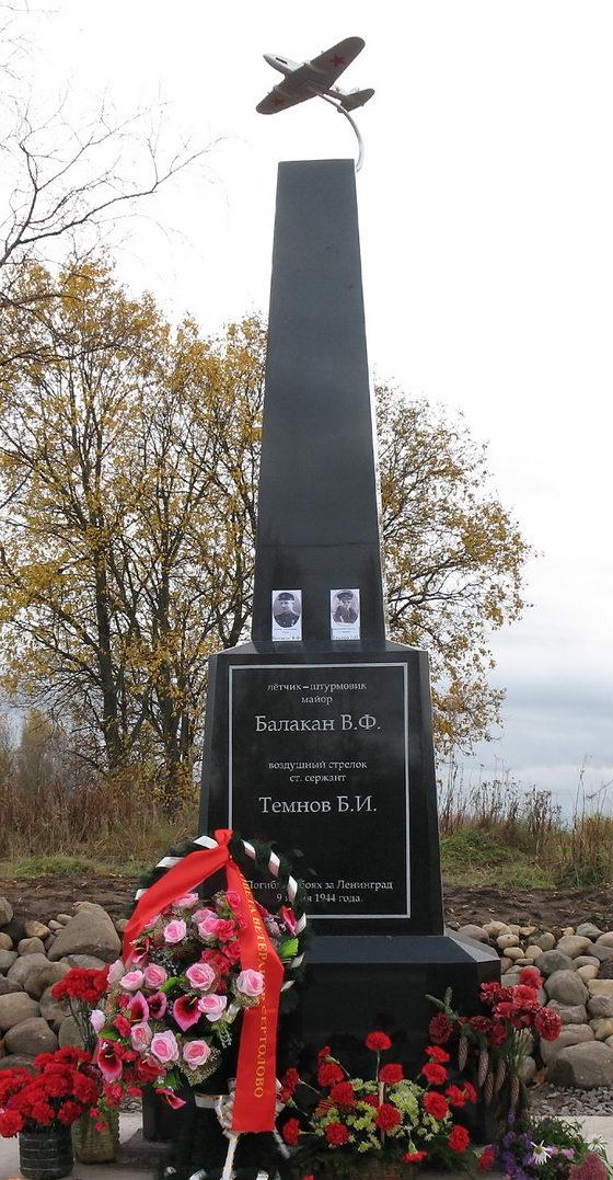 д. Медный завод Всеволожского р-на. Памятный знак на месте гибели летчиков.