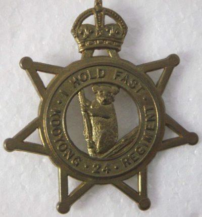 Знак на шляпу военнослужащих 24-го пехотного батальона.