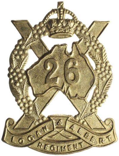 Знак на шляпу военнослужащих 26-го пехотного батальона.