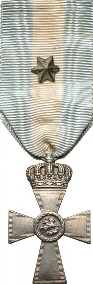 Аверс и реверс серебряного креста без эмалей на нагрудной ленте.