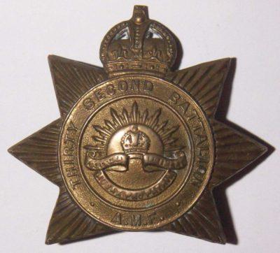 Знак на шляпу военнослужащих 32-го пехотного батальона.