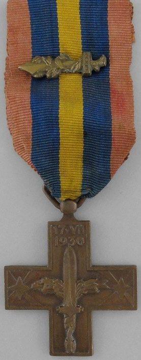 Аверс и реверс памятного креста Испанской кампании.