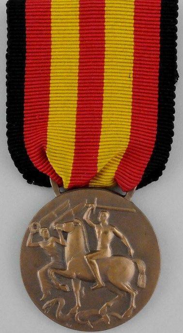 Аверс и реверс памятной медали Испанской компании.