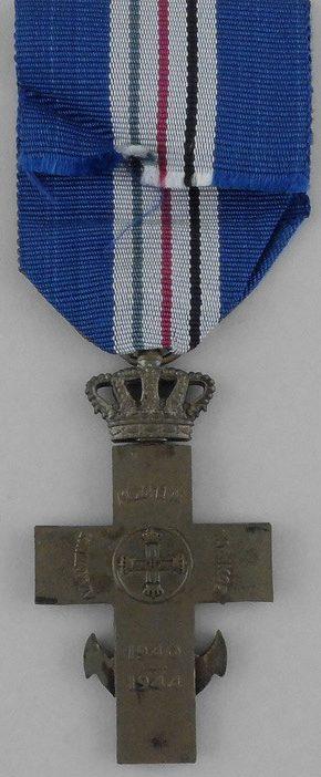 Аверс и реверс креста греческого королевского флота.