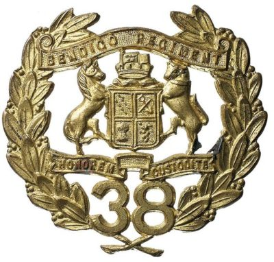 Знак на шляпу военнослужащих 38-го пехотного батальона.