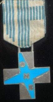 Голубой крест заслуг ONB.