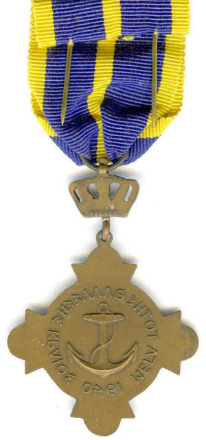 Аверс и реверс золотого военного креста торгового флота.