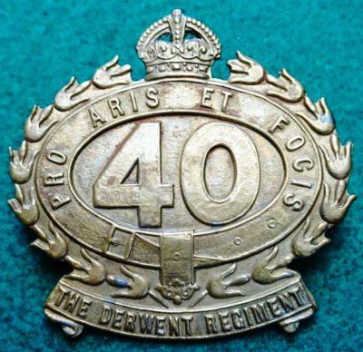 Знак на шляпу военнослужащих 40-го пехотного батальона.
