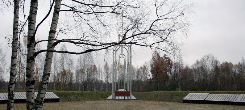 Общий вид братского кладбища на мемориале.