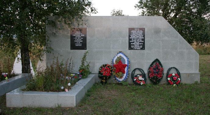 д. Скворицы Гатчинского р-на. Памятник, установленный в 1975 на братской могиле, в которой захоронено 270 советских воинов, в т.ч. 251 неизвестный.