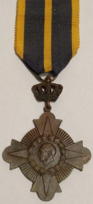 Аверс и реверс бронзового военного креста торгового флота.