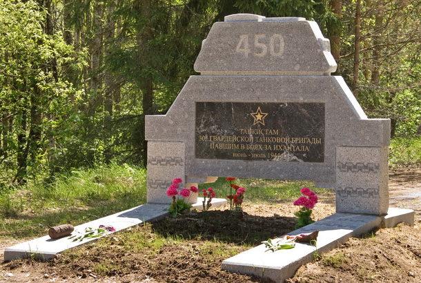 п. Комсомольское Выборгского р-на. Памятный знак с надписью «Танкистам 30-й гвардейской танковой бригады, погибшим в боях за Ихантала. Июнь-июль 1944».