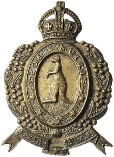Знак на шляпу военнослужащих 42-го пехотного батальона.