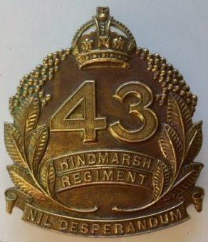 Знак на шляпу военнослужащих 43-го пехотного батальона.
