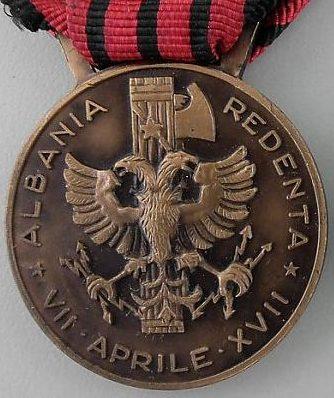 Аверс и реверс памятной медали экспедиции в Албанию (Тип В, второй вариант).