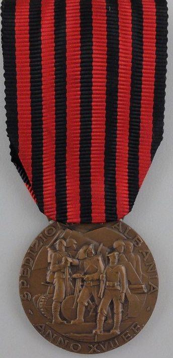 Аверс и реверс памятной медали экспедиции в Албанию (Тип С).