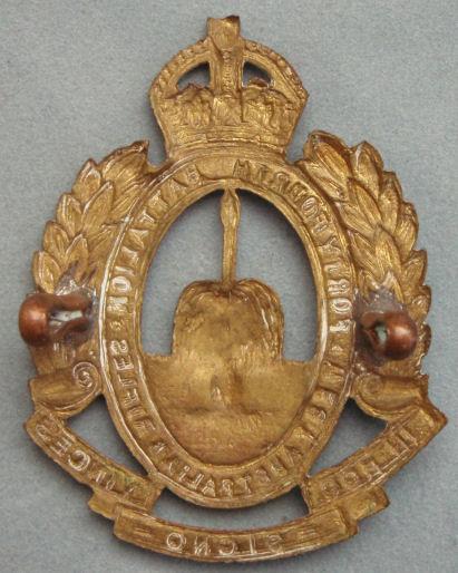 Аверс и реверс знака на шляпу военнослужащих 44-го стрелкового батальона.