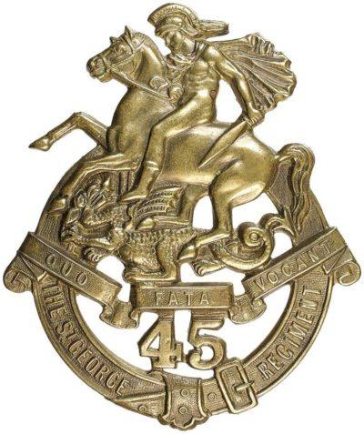 Знак на шляпу военнослужащих 45-го пехотного батальона.