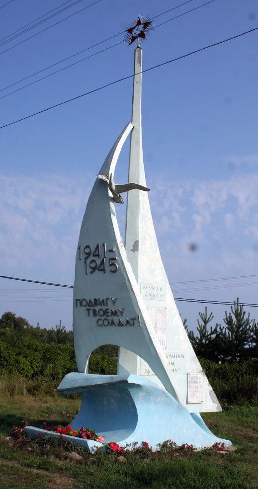 п. Назия Кировского р-на. Памятник погибшим односельчанам на берегу Староладожского канала.