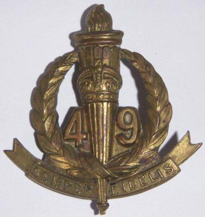 Знак на шляпу военнослужащих 49-го пехотного батальона.