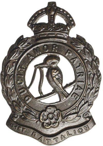 Знак на шляпу военнослужащих 51-го пехотного батальона.