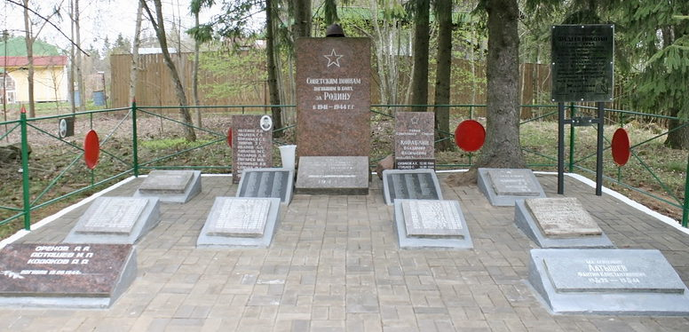 п. Лебяжье Выборгского р-на. Мемориал, установленный у братских могил, где похоронено 310 советских воинов, в т.ч. Герой Советского Союза В. В. Кораблин.