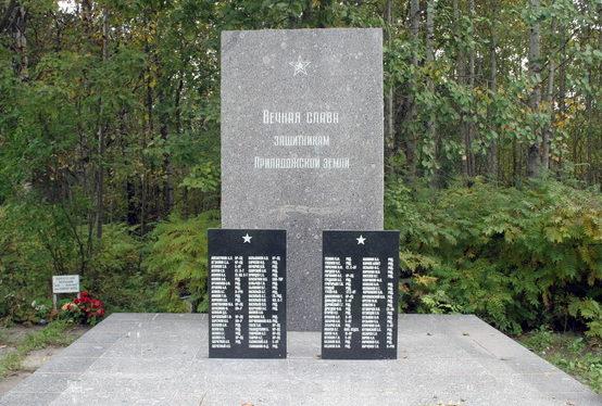 ст. Назия Кировского р-на. Памятник, установлен на братской могиле, в которой похоронено 684 советских воинов, в т. ч. 618 неизвестных.