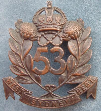 Знак на шляпу военнослужащих 53-го пехотного батальона.