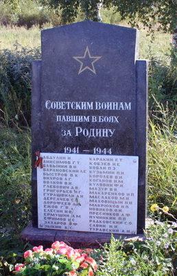 д. Тихвинка Гатчинского р-на. Памятник, установленный на братской могиле, в которой захоронено 46 советских воинов, в т.ч. 7 - неизвестных.