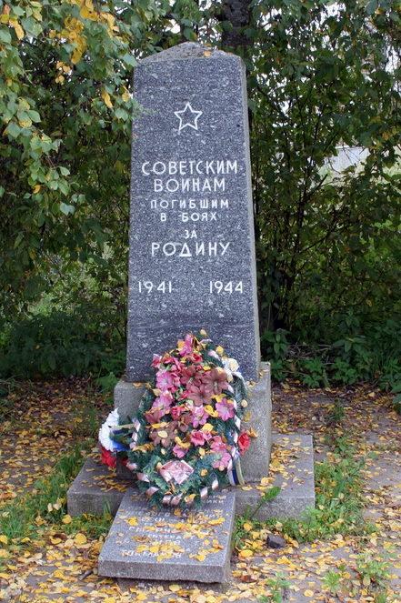 д. Низово Кировского р-на. Памятник, установлен на братской могиле, в которой похоронено 199 советских воинов.