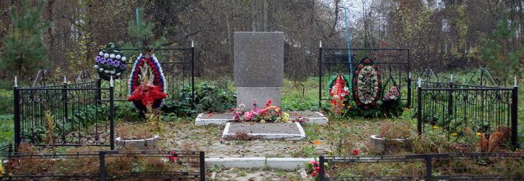 п. Торфяное Гатчинского р-на. Памятный знак на месте где находился фашистский концлагерь, в котором погибло в 1941-1943 годах 3 070 советских граждан.