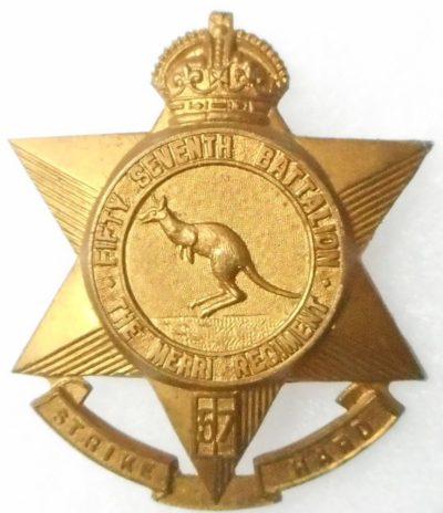 Знак на шляпу военнослужащих 57-го пехотного батальона.