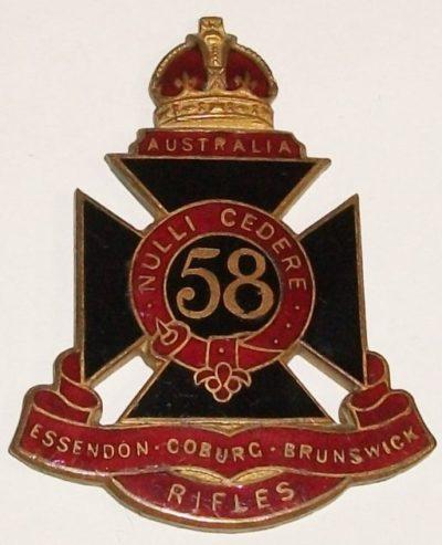 Знак на шляпу военнослужащих 58-го стрелкового батальона.